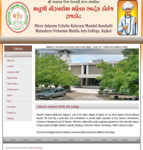 Mvm Arts College